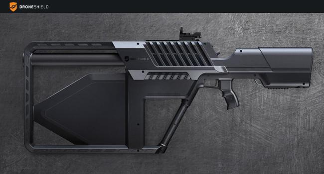 противодроновое ружье DroneShield DroneGun Tactical