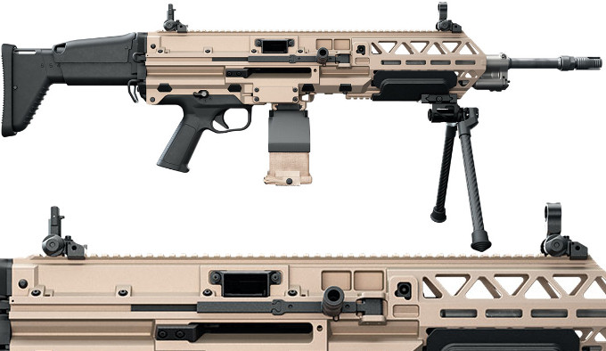 Пулемет FN EVOLYS 7.62