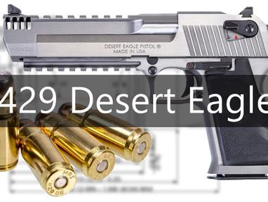 Патрон 429 DE (Desert Eagle)
