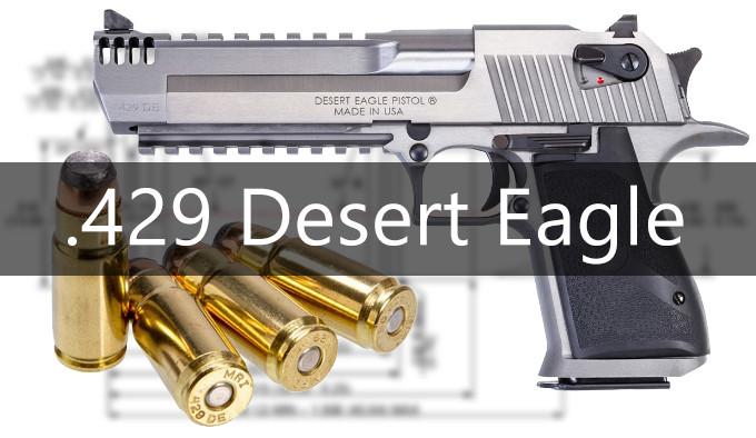 патрон 429 DE с пистолетом