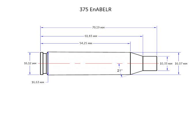 чертеж гильзы 375 EnABELR