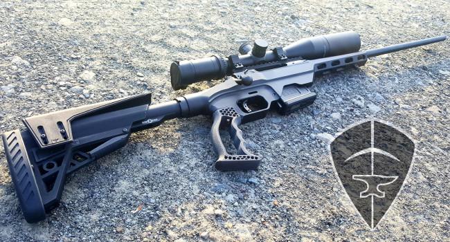 рукоятка SG-1 на винтовке
