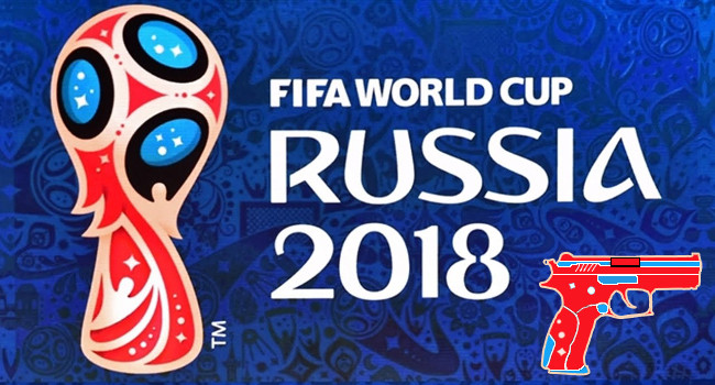 Ограничение оборота гражданского оружия на FIFA 2018