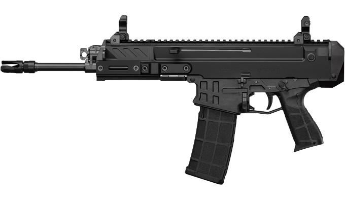 Пистолетный карабин CZ Bren 2 Ms