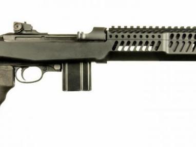 Новый пистолет Inland Manufacturing M30-IMP