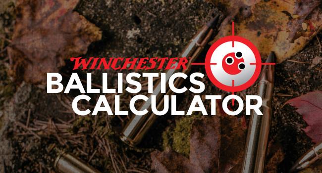 Баллистический калькулятор Winchester