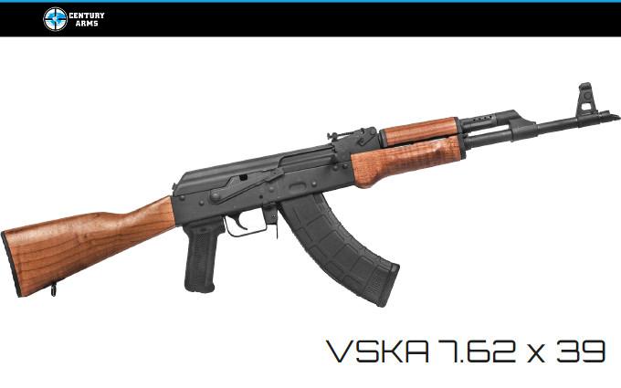 Карабин Century Arms VSKA