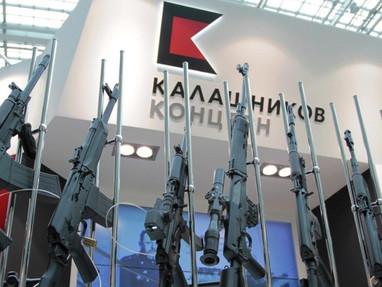 Продажа акций концерна Калашников частным инвесторам