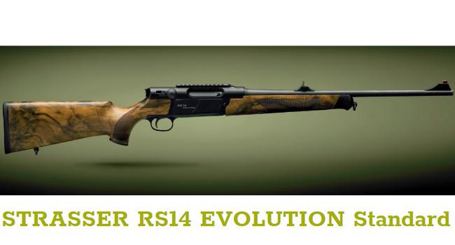 Винтовка Strasser RS-14 Evolution Standard