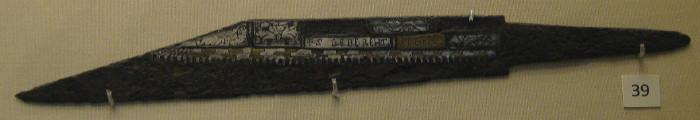 древний Seax-клинок найденный рядом с городом Ситтингбурн