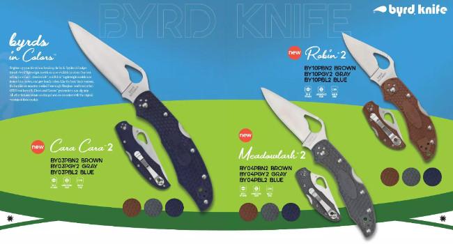 Новые цвета линейки ножей Byrd