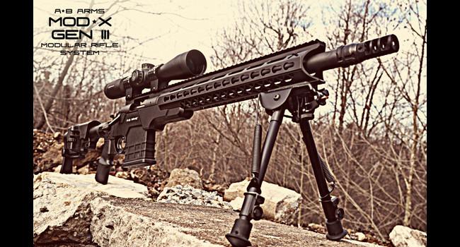 Ложа шасси AB Arms MOD X Gen III