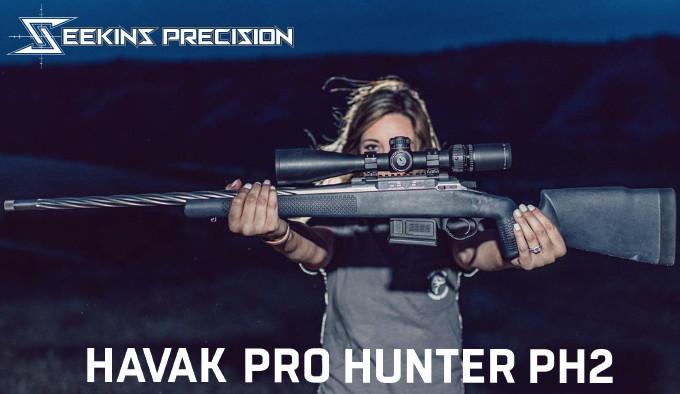 высококлассная винтовка для охоты