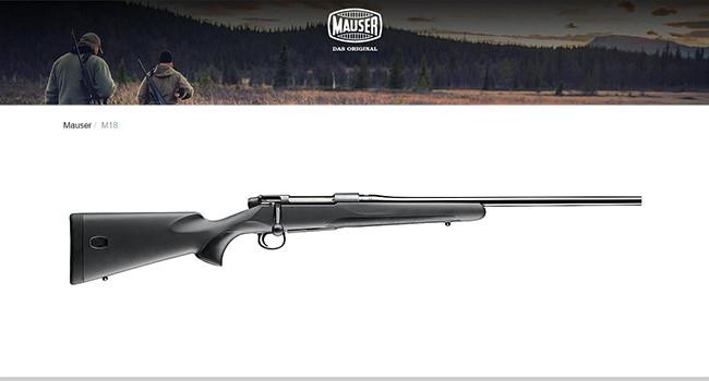 Винтовка Mauser M18