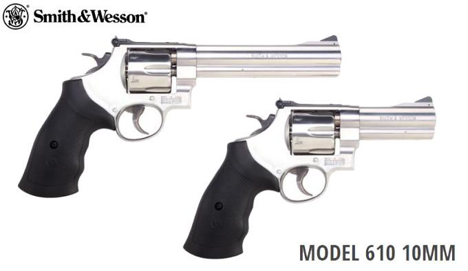 Револьверы Smith & Wesson 610 в 10 mm AUTO