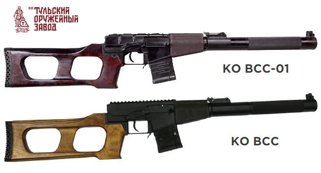 Гражданская модификация винтовки Винторез