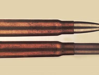Что надо знать о Маузеровском патроне 8х57 мм
