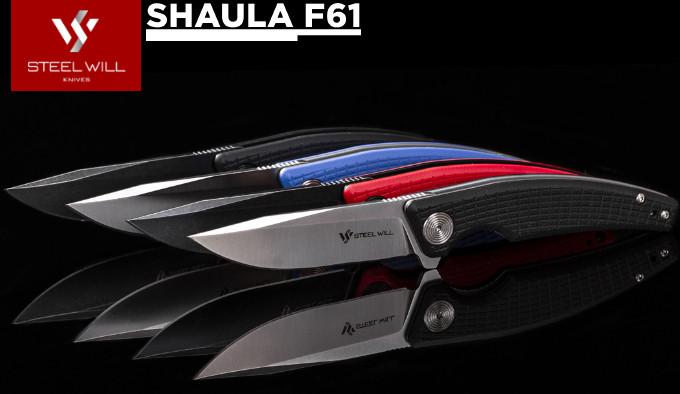 Нож Steel Will Shaula F61