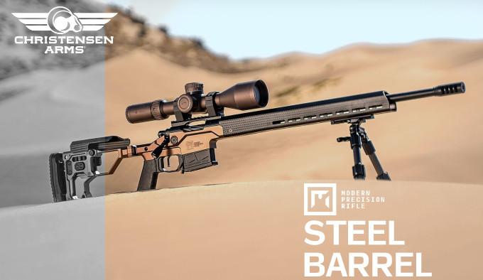 высококлассная болтовая винтовка со стальным стволом и свободно вывешенным цевьем из углеволокна