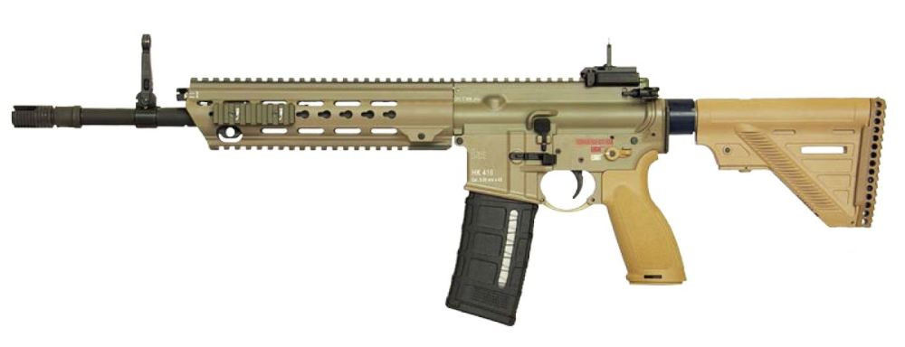 Heckler & Koch HK416 A7