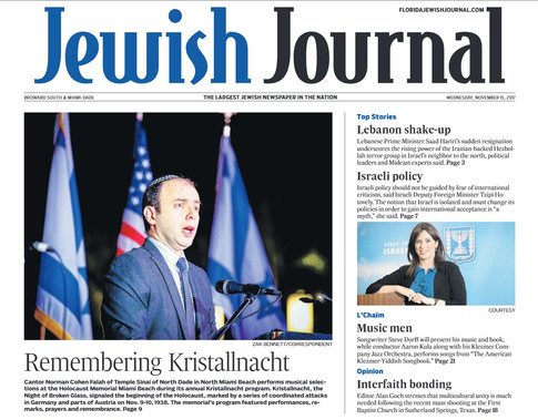 Jewish Journal front Cover
