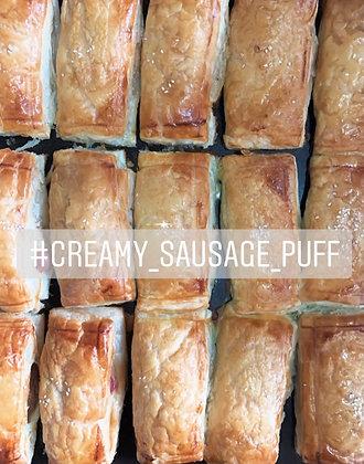 Parmesan cheese chicken sausage puff (10 puff)