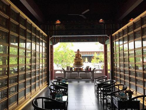 Ming Palace 1 (MP1-1F-B8-DB-05-28)