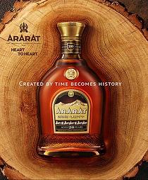 Ararat_Nairi_horizontal_ENG.JPG