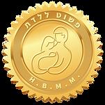 goldseal Hebrew.png