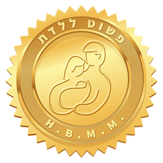 goldseal Hebrew.png