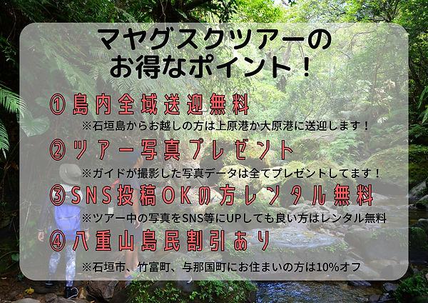 緊急事態宣言解除 キャンペーン (2).jpg