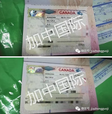 WeChat Screenshot_20200207172056.png