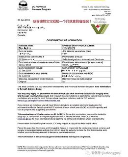 WeChat Screenshot_20190611140420.png