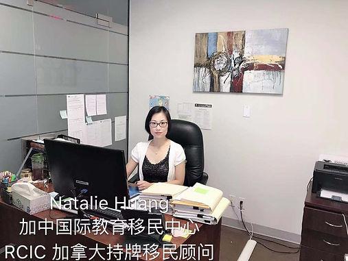 WeChat Image_20190806105021.jpg