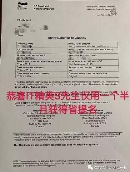 WeChat Screenshot_20190822144254.png
