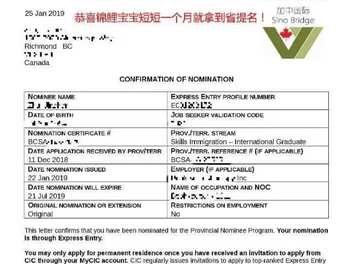 WeChat Screenshot_20190611140420_edited.