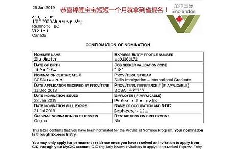 WeChat Screenshot_20190611140420_edited.png