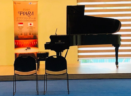 PIARA PIANO COMPETITION