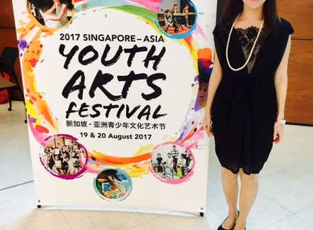 """""""Singapore Asia Youth Arts Festival"""" piano competition in 2017"""