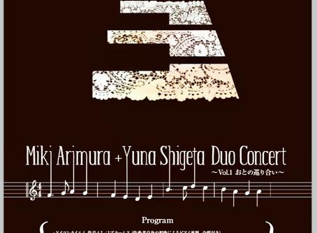 Duo Recital in Tokyo / 東京のコンサート