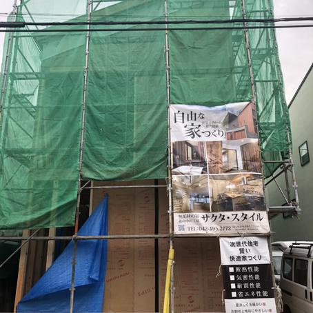 武蔵野市新築工事