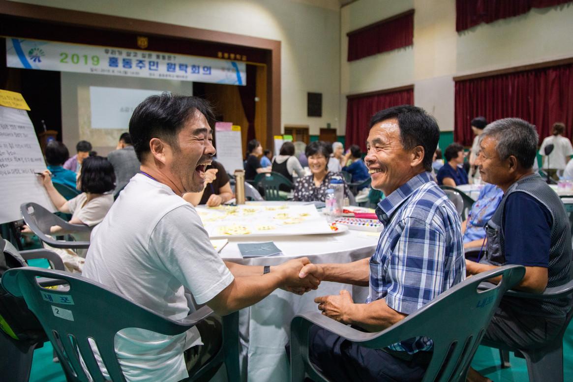 홍동주민 원탁회의