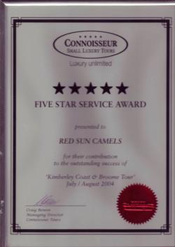 Connoisseur Award 2004