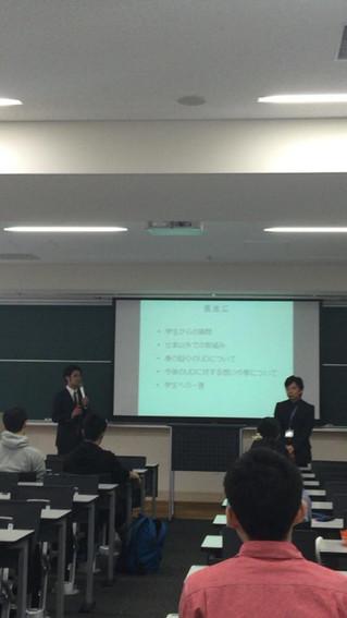 近畿大学登壇