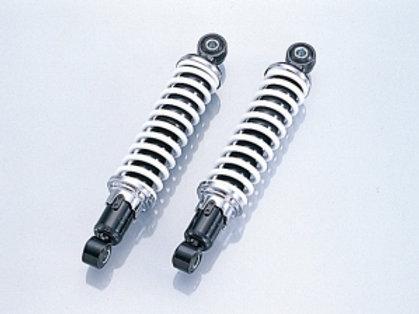 Kitaco Shock Absorbers Black/White 265mm (Pair)