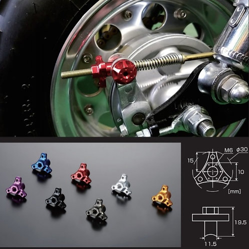 ShiftUp Brake Adjust Nut 3Point Z50/KLX110/CRF110/CRF125