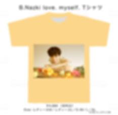 Tシャツデザイン.jpg