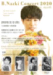 B.Nazkiワンマン2020ポスター.jpg