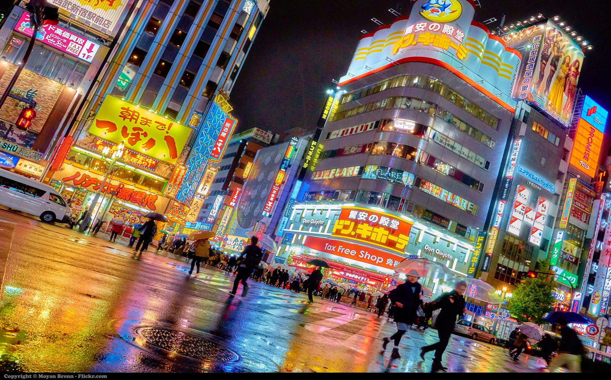 Tokyo Olympic 2020 Custom Tour Japan