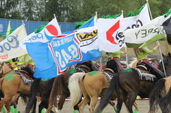 Sponsor flags flying